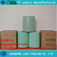 China Luda Multi-layer silage bale stretch wrap film on sale