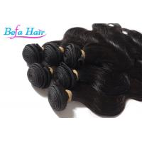 Cheap Pure Body Wave Malaysian Virgin Hair High Temperature Sterilization for sale