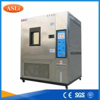 -70C~200C Programmable Environmental Test Chamber / Temperature And Humidity Chamber