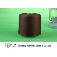 Cheap Colored Knotless Dyed Polyester Yarn , Core Spun Polyester Sewing Thread for sale