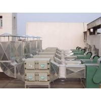 Cheap Fume Exhaust Acid Gas Scrubber Soot Exhaust Gas Treatment System Petrochemical Industry for sale