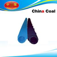Cheap china coal Pants duct for sale