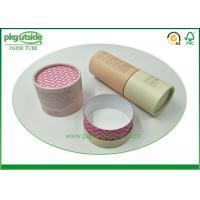 China PA Oil Bottle Paper Cosmetic Containers Packaging 100% Recycled Damp - Proof on sale