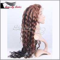 Cheap Full lace wig, 2#30# water wave 100% remy hair, Front lace/Machined wig can be customized. for sale