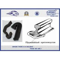 Quality 60Si2Mn Material Russian Rail Anchor P65 Anticreeper For Rail Fixation wholesale