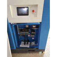 Cheap Industrial Direct Driven Air Compressor Fully Open Access Door Easy To Use for sale