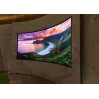 Cheap 1200 Nits Indoor Digital Billboards HD P2.5 Good Color Conformity With Curved Effect for sale