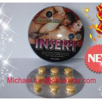 Cheap Yellow Color 18000mg Insert Male Performance Enhancers Tablets , Strong Sex Pills To Enhance Sexual Power wholesale