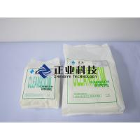 Cheap Lint Free Cleaning Dust-Free Cloth With High Flexible And Water Absorption wholesale