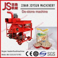 Quality Peanut Gravity De-Stone Machine / Peanut Cleaning Machine / Sorter wholesale