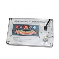 Cheap Body Health Test Equipment , Quantum Weak Magnetic Resonance Analyzer for sale