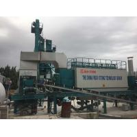 Cheap 30T Filler Tank Full Automatic Batching Plant , Asphalt Mobile Plant Ingersoll Rand Air Compressor for sale