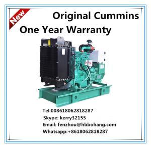 25KVA/20KW Cummins diesel generator set