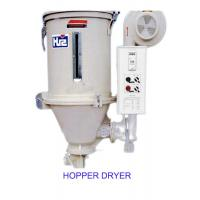Cheap Small Plastic Pellet Dryer Plastic Auxiliary Equipment New Condition for sale
