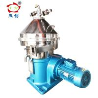 Cheap Fish oil Processing Vertical Centrifuge 3 Phase Disc Stack Separator for sale