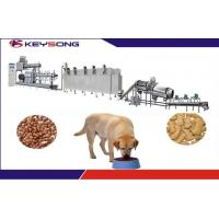 Buy cheap Dog Feed Pellet Making Machine Dog Food Pet Food Production Extrusion Machine from wholesalers
