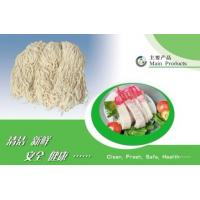 Quality sausage natural casing/natural hog sausage casings/TUBED sausage casing wholesale