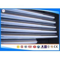 Cheap 2-800 Mm Dia Chrome Plated Steel Rod4130 Material 10 Micron Chrome Thickness for sale