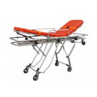 Cheap Multifunctional Aluminum Alloy Automatic Stretcher Ambulance Stretcher Trolley ALS-S015 for sale