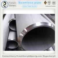 China 13-5/8'Treatment of oil tubing steel pipe 13crmo44 tube steel casing pipe on sale