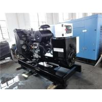 Cheap High quality Perkins series  80kw  diesel generator set for sale for sale