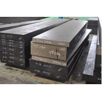 Cheap P20 steel wholesale supply for sale