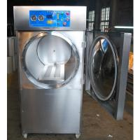 Cheap Horizontal Autoclave, Front Loading, Automatic Sterilization - Bluestone Ltd for sale