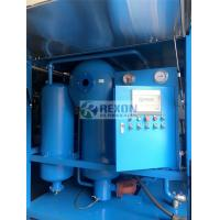 Buy cheap Weather Proof Type 9000LPH Electric Insulating Oil Purifier Machine for Onsite from wholesalers