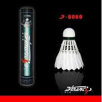 China Good quality duck feather badminton shuttlecock D-6060 on sale