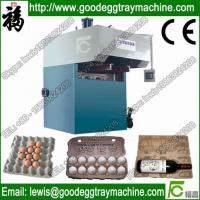 Cheap Reciprocating Pulp Moulding Machine(FZ-ZMW-4) for sale