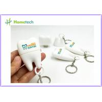 Buy cheap PVC Teeth Shape Customized USB Flash Drive With 1GB~128GB Capacity , White Color from wholesalers
