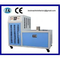 China CDW-30/40/60/80/110 Low Temperature Test Equipment on sale