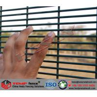 China 358 Mesh Panel  Fencing, High Security 358 Mesh Fencing, Bastion 358 Mesh Fencing on sale