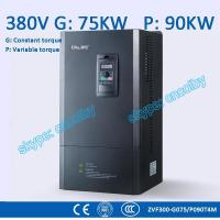 Cheap 75/90kw motor pump 50Hz/60Hz AC drive CNC Variable-Frequency Drive VFD AC-DC-AC Low Voltage frequency converter wholesale