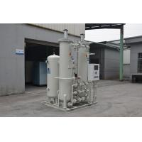 Cheap Oxygen Generator Industrial ,  Air Purification System Oxygen Generation Plant for sale