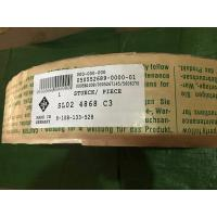 Buy cheap Chrome steel SL02 4868 C3 full complement cylindrical roller bearings 340*420*80 mm from wholesalers