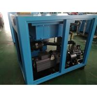 Cheap OEM Air Compressor Screw Type / High Efficiency Oil Injected Screw Compressor for sale