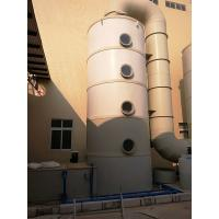 500 Mm Smoke Extraction System, Fume Scrubber System For Hot Dip Galvanized Line