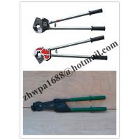 Cheap quotation cable cutter,best factory wire cutter,Manual cable cut for sale