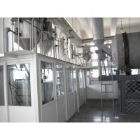 Cheap Environment Detergent Manufacturing Machines . Washing Powder Mixing Machine for sale
