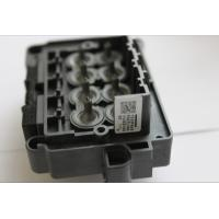 Buy cheap Universal Oil Printer Head / replacement print head DX7 Printhead from wholesalers