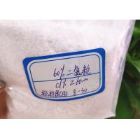 Cheap Sodium Dichloroisocyanurate Polymer Water Treatment Chemicals Cas 2893-78-9 Tablet Sdic 60 % Granular 56% Tablet for sale