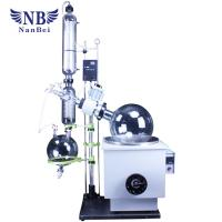 Cheap NBRE-5003 Lab Rotary Evaporator 110RPM Vacuum Degree Electric Explosion Proof for sale