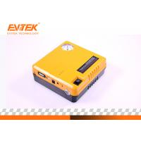 Buy cheap 16800mAh 3 In 1 Jump Starter Battery Charger Mini Car Jump Starter Booster For A 12V Car from wholesalers