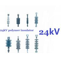 Cheap Silicone Composite Suspension Insulator , 24 kV Transmission Power Line Insulators wholesale