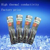 Buy cheap X23-7783D 2g Tube Grey Thermal Grease/Paste use for CPU from wholesalers