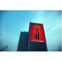 Buy cheap IP67 1R1G1B Led Billboard Display 16384 grade 2 Years' Warrantee from wholesalers