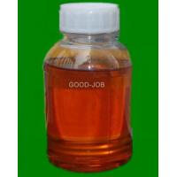 China Acetochlor 96% liquid pre - sprout Selective Herbicide for crabgrass, barnyardgrass on sale