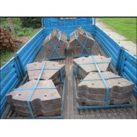 Cheap Liner Plates Cr-Mo Alloy Steel Wear Castings Conch Cement Mill Hardness More than HRC50 wholesale