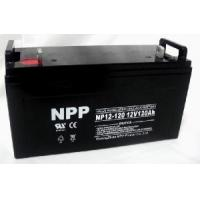 Cheap Standby Battery 12V120AH (UL, CE, ISO9001) for sale